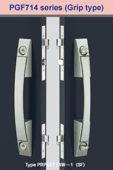 Miwa Lock